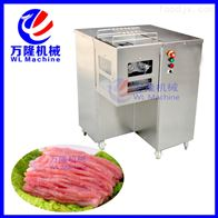 QJB-80火锅店供应羔羊卷牛百叶毛肚 肥牛 切肉机