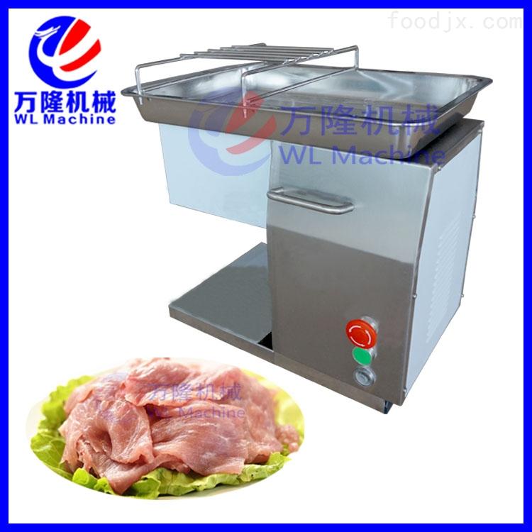 专业餐厅商用切肉机