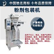 成都砂糖板蓝根冲剂粉剂包装机 全自动制袋精度高