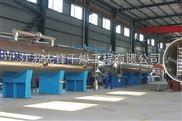 GZDY真空帶式干燥機生產線
