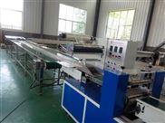 青海省华能热收缩纸qdhn-1000挂面包装机,挂面包装机设备