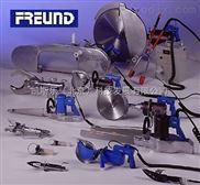 FREUND-德国屠宰设备