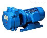SK-0.4水环式真空泵,直联水环式真空泵,气体压缩真空泵