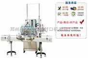 郑州颗粒酱料灌装机的工作原理