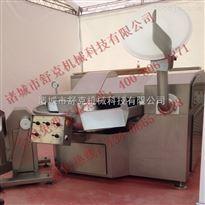 SKZB200大型香肠斩拌机 变频高速斩拌机