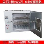 101-2A-101-2A電熱鼓風干燥箱,數顯電熱鼓風恒溫干燥箱