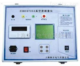 特价供应XJM397352真空度测量仪