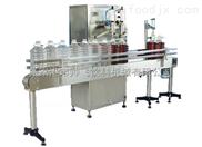 1-5L-油灌装生产线