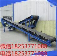 物料带式输送机 移动式带式输送机