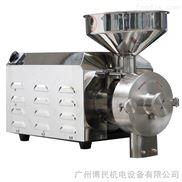 博民五谷杂粮磨粉机 超细家用研磨机 220V3.0KW磨粉机