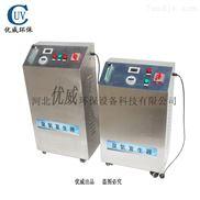 廠家直銷水處理臭氧發生器/水處理機臭氧消毒機-優威環保