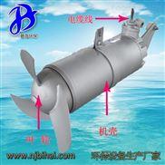 不锈钢潜水搅拌机混合搅拌机QJB搅拌机卧式搅拌机