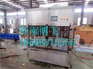 BT乙二醇型防凍液氣動灌裝機*&剎車油半自動液體灌裝機