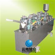 xz-2003-廠家直銷全自動餃子機,餃子機,多功能油炸酥角機,小型全自動油酥餃機
