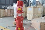 XBD-L立式多級消防泵3C認證立式單級單吸消防穩壓消防泵