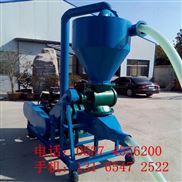 供应大型移动式气力吸粮机