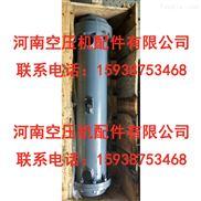 9621122-21500-復盛空壓機冷卻器9621122-21500油冷卻器 換熱翅片散熱器 風冷卻器 清洗