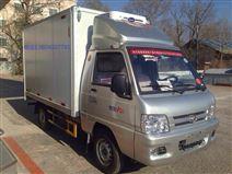 微型福田驭玲冷藏车汽油玻璃钢厢制冷机厂家销售