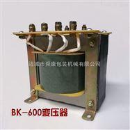 真空包装机配件BK500隔离变压器  控制变压器 高频变压器