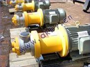 NYPC磁力轉子泵