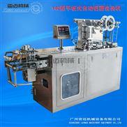 DPB-250E香水平板式自动泡罩包装机