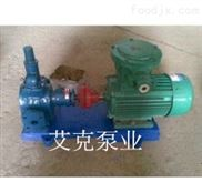 KCG-KCG高溫齒輪泵