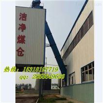 物料垂直斗式提升机厂家  y6