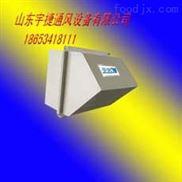 WEX-500边墙风机玉林批发基地玉林批发市场