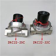 电磁阀ZKC22-32-C真空加压阀真空包装机专用不锈钢电磁阀