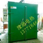 豫通电炉设备YT2-1800 热处理烘箱 金属件预热烘箱 台车烘箱