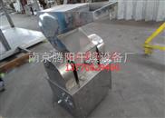 南京厂家订做不锈钢食品粗碎机