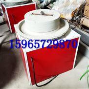 XL30-豆腐石磨豆腐机小型石磨豆浆机