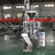 立式大型粉末定量包装机