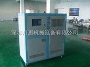 制冷设备生产厂商,深圳工业水循环冷却机