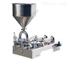 ZH-GZJ新型气动膏体灌装机