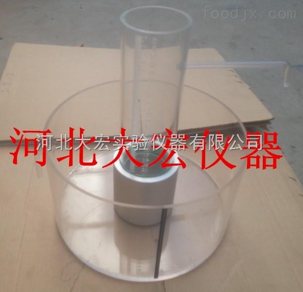 路面砖透水系数试验装置