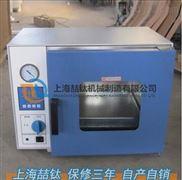6030真空干燥箱,高温干燥箱,鼓风干燥箱,恒温干燥箱,6030干燥箱
