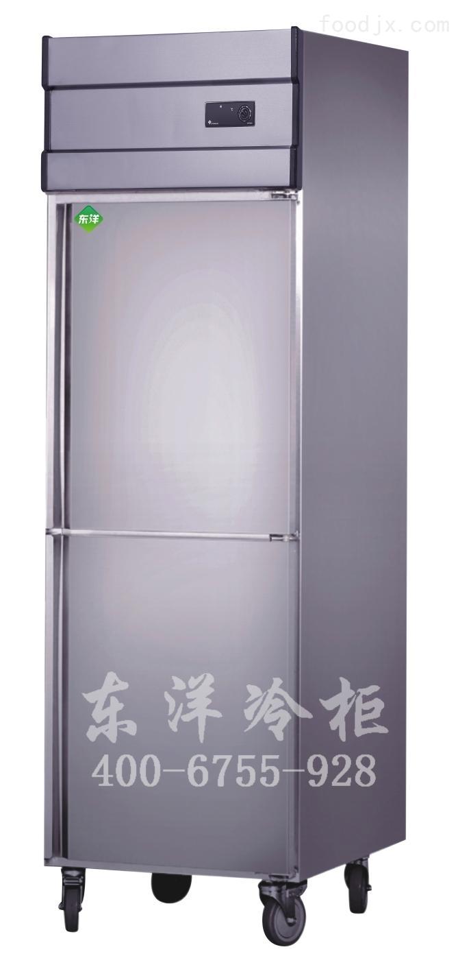 厨房冷藏柜-深圳市东洋电器有限公司