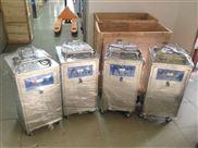 饼干包装车间杀菌臭氧机、薯片包装袋(包装盒)杀菌臭氧消毒机