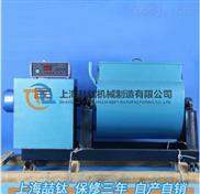 60升混凝土搅拌机,混凝土混合搅拌机,单卧轴搅拌机,SJD-60混凝土强制搅拌机