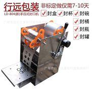厂家定做手动手压封口机 果冻封口机 快餐方盒封膜机热封机