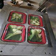 熟食卤味真空气调保鲜包装机 熟食盒式全自动包装机封盒机