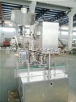 全自动铝质定量灌装封口机