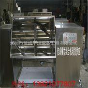 供小型混合机-CH-200型槽型混合机