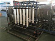 水处理反渗透生产线