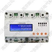 HS-V600I电压传感器