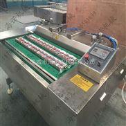 多功能全自动真空包装机 连续式真空打包机 滚动式