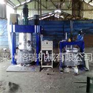 供应多功能分散机、高粘度玻璃胶强力分散机