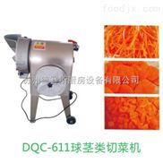 DQC-611-球茎切菜机