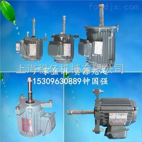 冷却塔专用电机 冷却塔优质电机 厂家电机批发价 广林